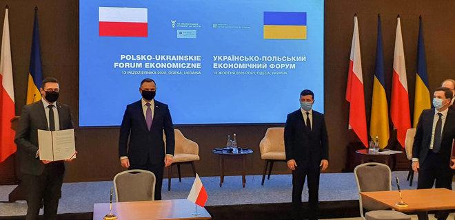 Польский форум украинцев апартаменты jet новосибирск снять