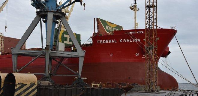 Из Мариупольского порта отправят судно в Канаду. Впервые за 10 лет: фото - Фото