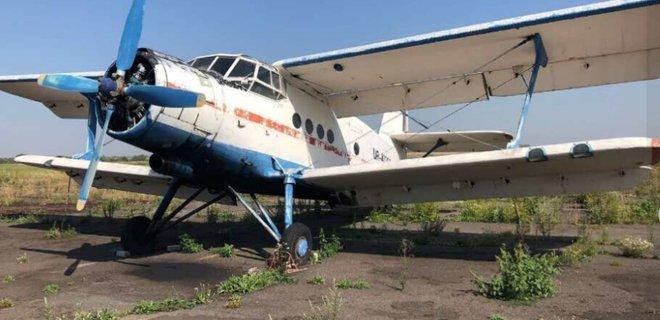 Минюст бесплатно отдает конфискованный самолет, занесенный в книгу рекордов Гиннеса: фото - Фото