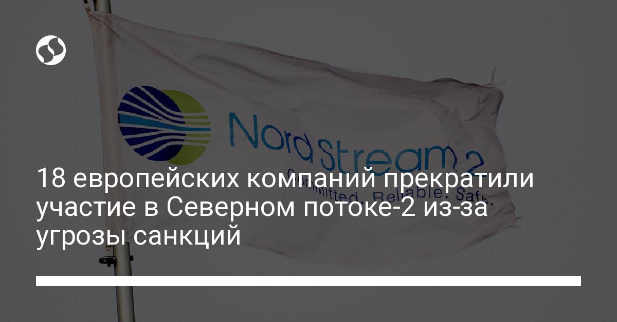 biz.liga.net