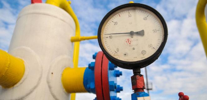 Цена газа на год вперед: что изменится для потребителей с новыми базовыми  предложениями. ТЭК, ProГаз - новости бизнеса Украины