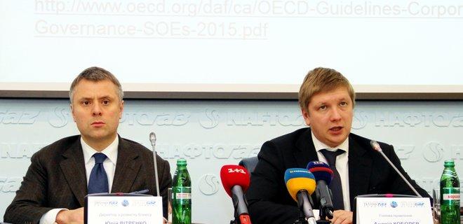 Витренко предложил премьер-министру уволить главу Нафтогаза - Фото