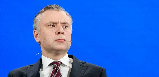 Витренко сообщил о 105 млрд грн убытка Нафтогаза за первый квартал - Фото