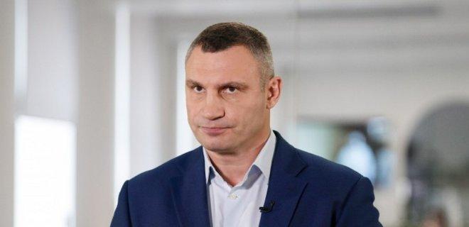 Кличко отреагировал на обыски по делу Подольского моста - новости Украины,  Транспорт - LIGA.net