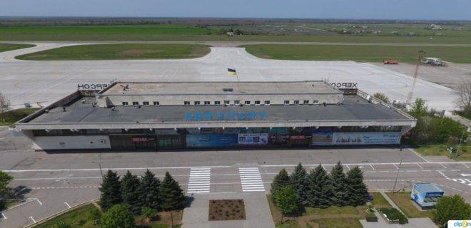 Аэропорт Херсона закроют до конца года на реконструкцию. Что построят  - Фото