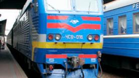 Украинцы продолжают верить железным дорогам
