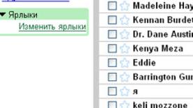 """Россия попала в """"грязную дюжину"""" распространителей спама"""
