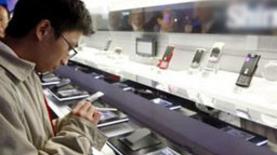 Ноутбуки, mp3-плееры и смартфоны - фавориты 2008 года