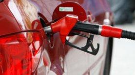 Цены на бензин продолжают падать