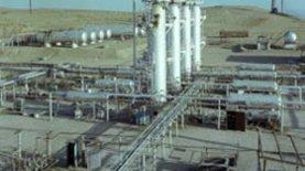 """""""Газпром"""" не намерен поставлять газ Украине напрямую"""