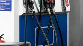 Оптовые цены на бензин повысятся