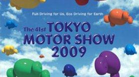 Автошоу в Токио могут отменить