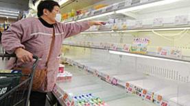 Радиация может подорвать экспорт японских продуктов