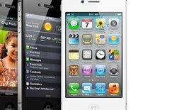 Показан iPhone 4S