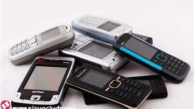 3G на троих: кто получит Utel