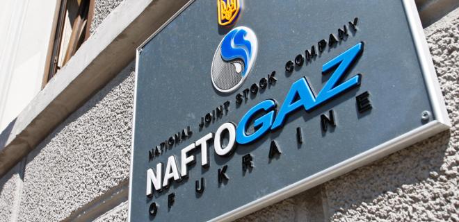 Нафтогаз заказал оценку месторождений в Египте - Фото