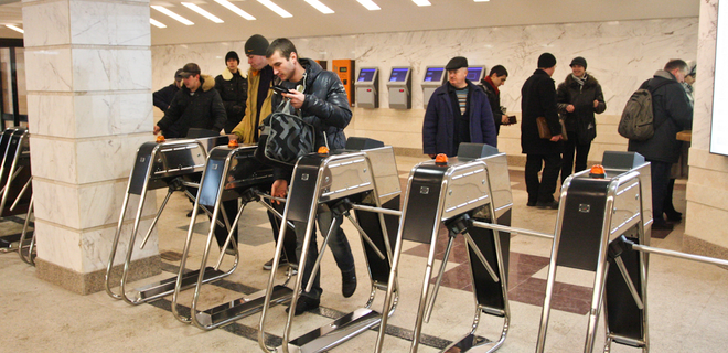 В Киеве объединят системы оплаты проезда на городском транспорте - Фото