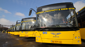 Финал ЛЧ-2018: Из Борисполя в Киев пустят 150 автобусов-шатлов