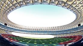 Финал Лиги чемпионов: АМКУ проверит столичные отели