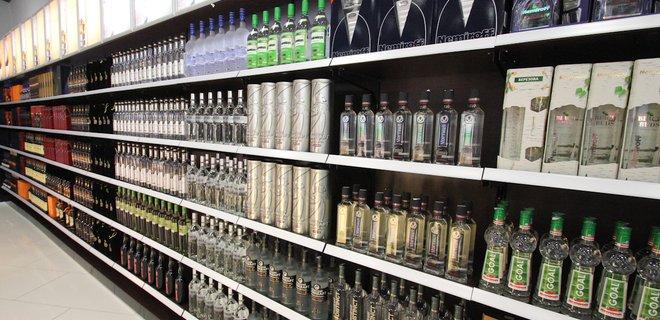 Цены на алкоголь в Украине могут вырасти - Фото