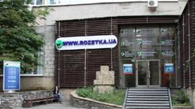 Дело Розетки: прокурор вновь не явился на заседание суда