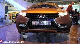 Автосалон в Москве: российский концепт-кар Lada XRAY