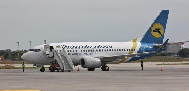 МАУ возобновила авиасообщение между Черновцами и  Миланом - Фото