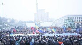 Майдан: прямая онлайн трансляция