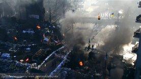 Ситуация на Грушевского в Киеве: прямая онлайн трансляция