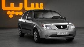 В Украине начнет продаваться новый автомобиль эконом-класса