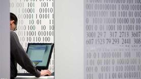 Украинские хакеры выложили в сеть документы российского МВД
