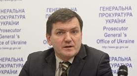 Расследование ГПУ против Манафорта блокировалось - Горбатюк