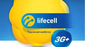 Life:) больше нет: креативщики о ребрендинге life:) в lifecell