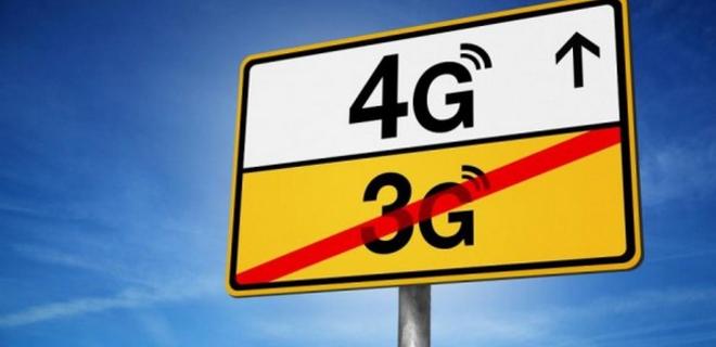 4G-частоты достанутся четырем национальным игрокам - Фото