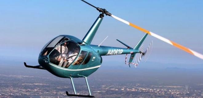 Uber запускает такси-вертолеты в бразильском Сан-Паулу - Фото