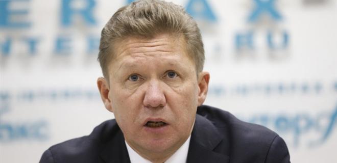 Газпром надеется на снижение транзита газа через Украину в 10 раз - Фото