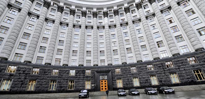 Кабмин уволил первого замминистра энергетики - Фото