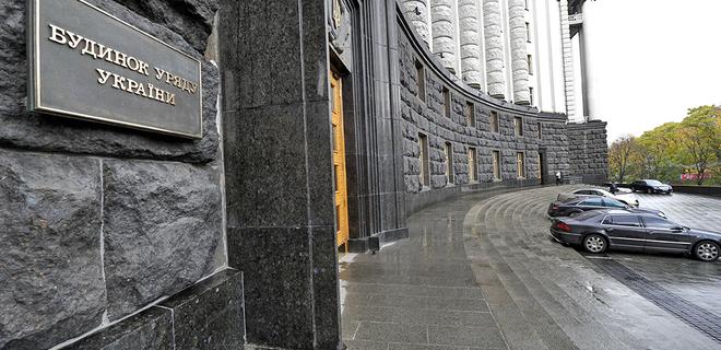 Укрзалізниця и Укрэнерго отбирают независимых членов набсоветов - Фото