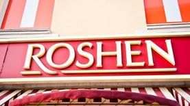 В Roshen отреагировали на заявление Путина об инвесторе-Порошенко