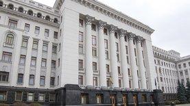 У Порошенко отказались отвечать Лещенко, подан ли иск против ВВС