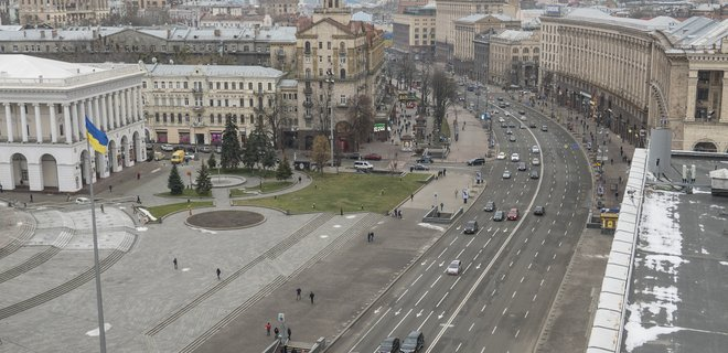 В центре Киева откроют три парка - Фото