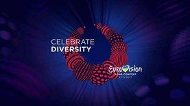Команда, готовившая Евровидение-2017, ушла со скандалом: документ