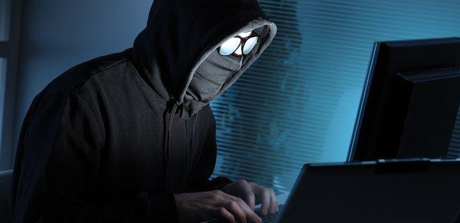 Сайт телеканала 24 атаковали хакеры - Фото