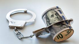 Бывшего зампредправления Укргазбанка взяли под стражу