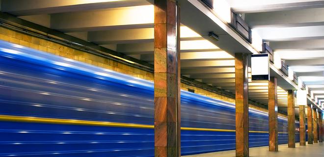 Киевский метрополитен анонсировал повышение цен на проезд - Фото