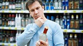 90 грн за бутылку. Чем грозит рост минимальных цен на алкоголь