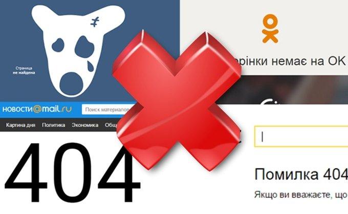 Быть в тренде. Рейтинг самых популярных соцсетей в Украине и мире