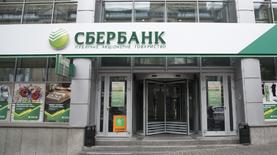 """Российским банкам разрешили докапитализацию украинских """"дочек"""""""