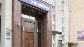 Экс-руководителя Укргазбанка подозревают в хищении 100 млн грн