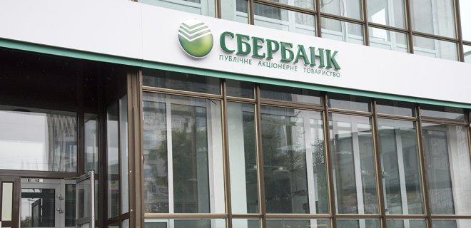 Сбербанк получил в собственность ТЦ Магеллан за долги - СМИ - Фото